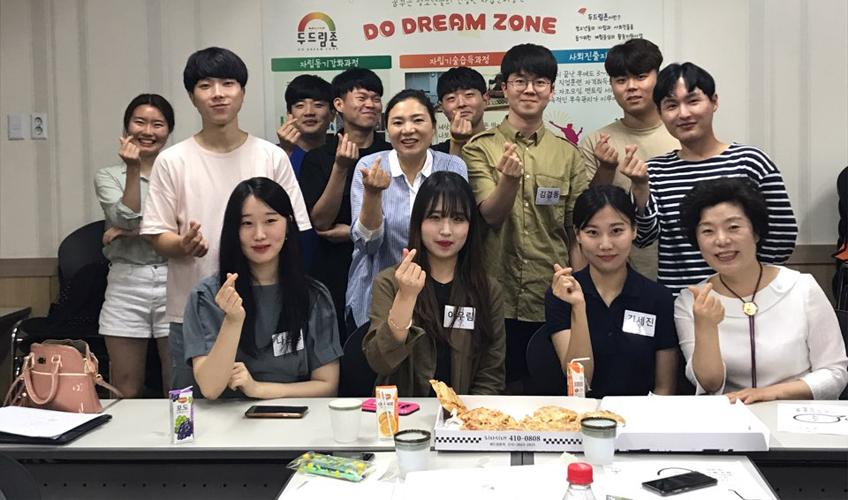 17-대학와이web1.jpg