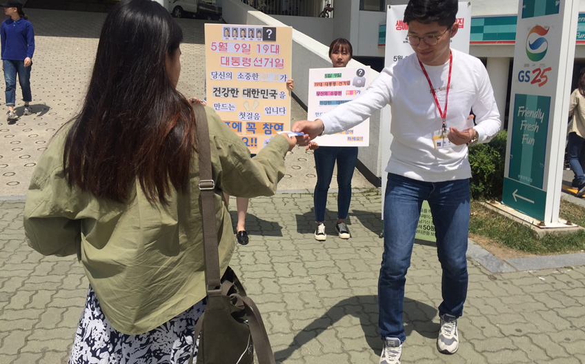 web투표참여캠페인-송원대.jpg