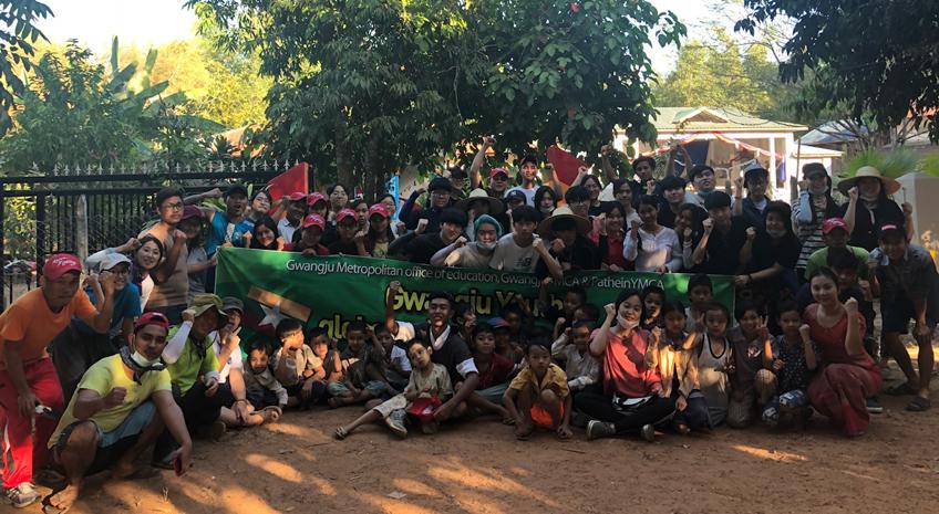 미얀마해외자원봉사활동1.jpg