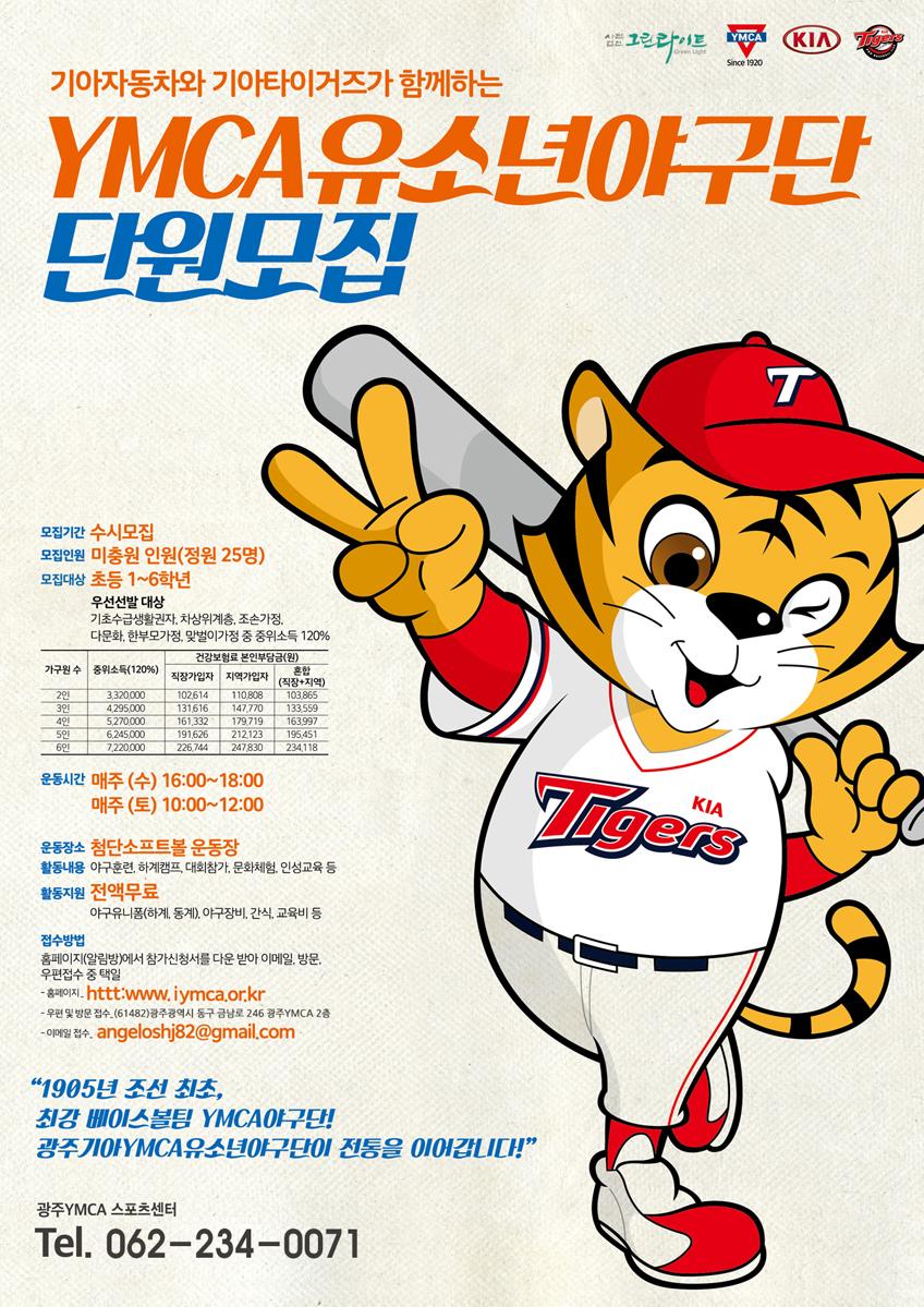 web_baseball.jpg